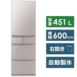 冷蔵庫 MBシリーズ グレイングレージュ MR-MB45G-C [5ドア /右開きタイプ /451] 《基本設置料金セット》
