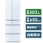 冷蔵庫 置けるスマート大容量 MXシリーズ クリスタルホワイト MR-MX50G-W [6ドア /観音開きタイプ /503L] [冷凍室 89L]《基本設置料金セット》