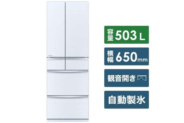 3位 三菱「MXシリーズ」6ドア冷蔵庫 MR-MX50G(503L/冷凍室89L)