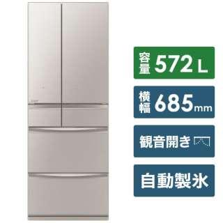 冷蔵庫 MXシリーズ グレイングレージュ MR-MX57G-C [6ドア /観音開きタイプ /572] [冷凍室 101L]《基本設置料金セット》