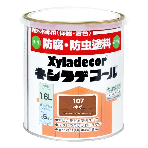 キシラデコール マホガニ 1.6L