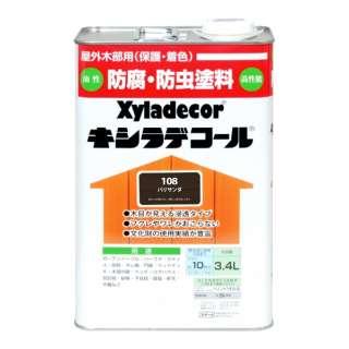 キシラデコール パリサンダ 3.4L