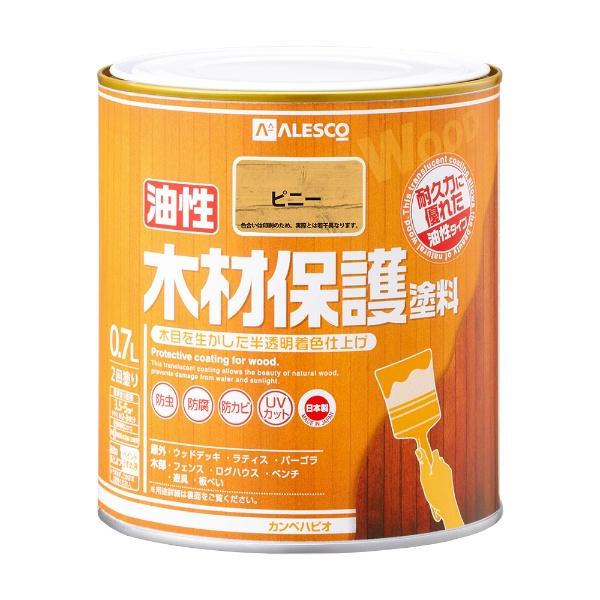 油性木材保護塗料 ピニー 0.7L