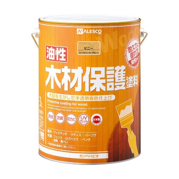 油性木材保護塗料 ピニー 3L