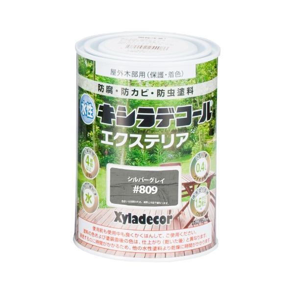 水性キシラデコール エクスS シルバーグレイ 0.4L