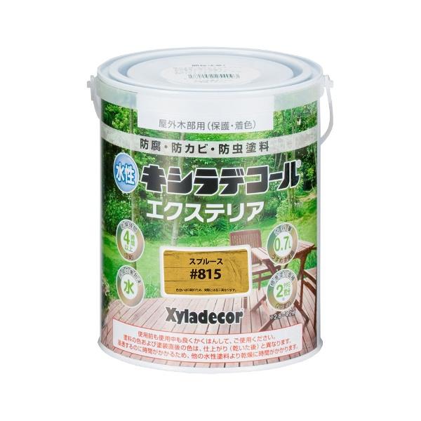 水性キシラデコール エクスS スプルース 0.7L