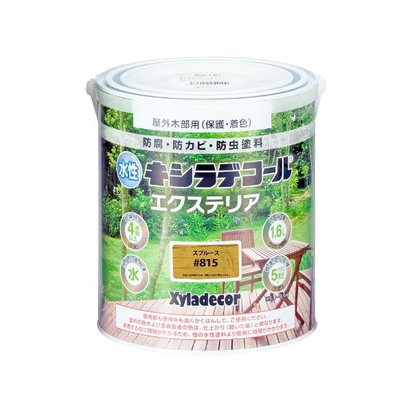 水性キシラデコール エクスS スプルース 1.6L