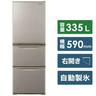 冷蔵庫 Cタイプ グレイスゴールド NR-C342C-N [3ドア /右開きタイプ /335L] [冷凍室 68L]《基本設置料金セット》