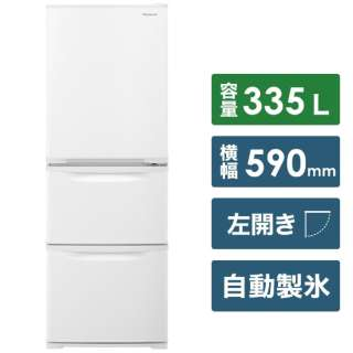 冷蔵庫 Cタイプ グレイスホワイト NR-C342CL-W [3ドア /左開きタイプ /335L] [冷凍室 68L]《基本設置料金セット》