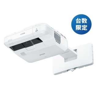 【ワークスタイル応援フェア】 ビジネスプロジェクター 超短焦点壁掛け対応モデル EB-700UR2