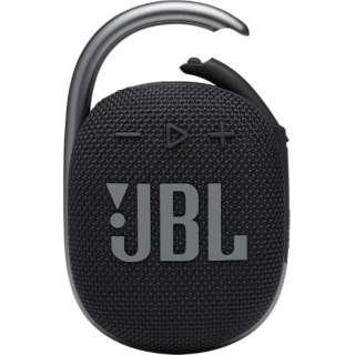 ブルートゥーススピーカー ブラック JBLCLIP4BLK [Bluetooth対応]