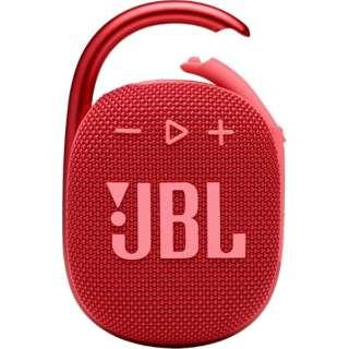 ブルートゥーススピーカー レッド JBLCLIP4RED [Bluetooth対応]