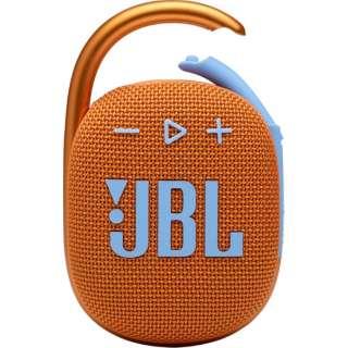 ブルートゥーススピーカー オレンジ JBLCLIP4ORG [Bluetooth対応]