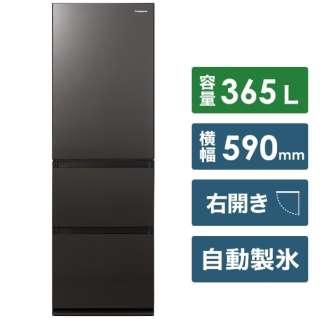 冷蔵庫 GNタイプ ダークブラウン NR-C372GN-T [3ドア /右開きタイプ /365L] [冷凍室 66L]《基本設置料金セット》