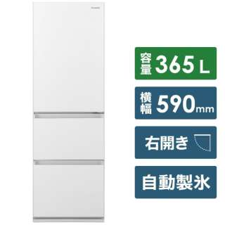 冷蔵庫 GNタイプ スノーホワイト NR-C372GN-W [3ドア /右開きタイプ /365L] [冷凍室 66L]《基本設置料金セット》