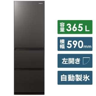 冷蔵庫 GNタイプ ダークブラウン NR-C372GNL-T [3ドア /左開きタイプ /365L] [冷凍室 66L]《基本設置料金セット》