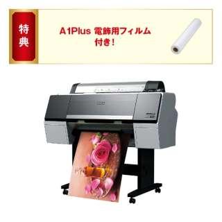 【ワークスタイル応援フェア】 A1プラス対応大判インクジェットプリンター SC-P60R2