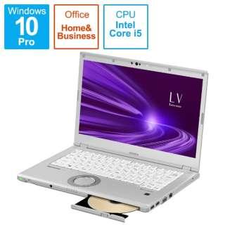 CF-LV9CDSQR ノートパソコン レッツノート LVシリーズ シルバー [14.0型 /intel Core i5 /SSD:256GB /メモリ:8GB /2021年1月モデル]