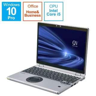 CF-QV9CDMQR ノートパソコン レッツノート QVシリーズ(タッチパネル) ブラック&シルバー [12.0型 /intel Core i5 /SSD:256GB /メモリ:16GB /2021年1月モデル]