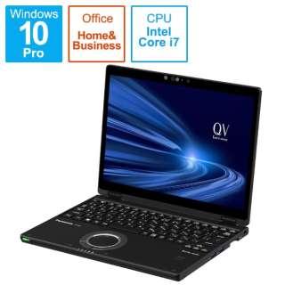 CF-QV9DFNQR ノートパソコン レッツノート QVシリーズ(LTE タッチパネル) ブラック [12.0型 /intel Core i7 /SSD:512GB /メモリ:16GB /2021年1月モデル]