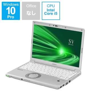 CF-SV1CDCQR ノートパソコン レッツノート SVシリーズ シルバー [12.1型 /intel Core i5 /SSD:256GB /メモリ:8GB /2021年1月モデル]