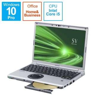 CF-SV1CDMQR ノートパソコン レッツノート SVシリーズ ブラック&シルバー [12.1型 /intel Core i5 /SSD:256GB /メモリ:16GB /2021年1月モデル]