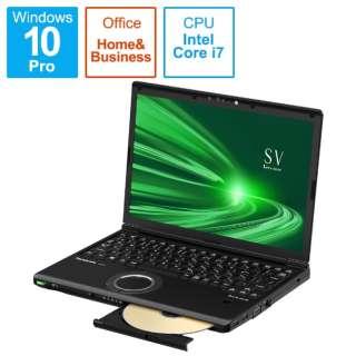 CF-SV1DDUQR ノートパソコン レッツノート SVシリーズ ブラック [12.1型 /intel Core i7 /SSD:256GB /メモリ:16GB /2021年1月モデル]