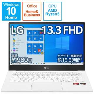 13U70P-GR54J1 ノートパソコン Ultra PC ホワイト [13.3型 /AMD Ryzen 5 /SSD:512GB /メモリ:8GB /2021年2月モデル]