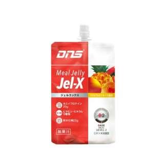 DNS Meal Jelly JEL-X ジェルエックス【トロピカルフルーツ風味/285g】D20000200401