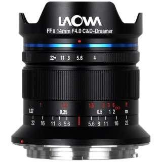 カメラレンズ 14mm F4 FF RL Zero-D キヤノンRF [キヤノンRF /単焦点レンズ]