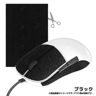 マウス用グリップテープ DSPマウスグリップ ブラック DSPMG110