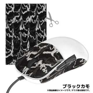 マウス用グリップテープ DSPマウスグリップ ブラックカモ DSPMG111