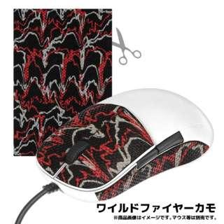 マウス用グリップテープ DSPマウスグリップ ワイルドファイヤーカモ DSPMG159