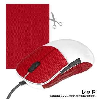 マウス用グリップテープ DSPマウスグリップ レッド DSPMG150