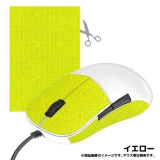 マウス用グリップテープ DSPマウスグリップ イエロー DSPMG185