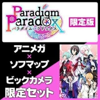 Paradigm Paradox 限定版 アニメガ×ソフマップ×ビックカメラ限定セット [Switch] 【Switch】