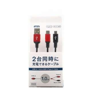 [Type-C/microUSB] 2WAY充電専用ケーブル/1m レッド UC-MC10RD [約1m(コネクタ含まず)]