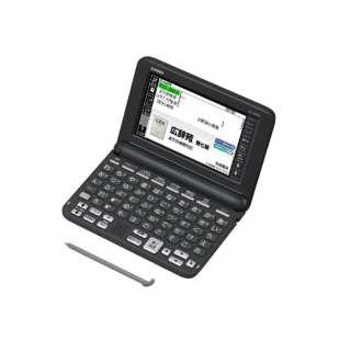 電子辞書 EX-word (生活・教養エントリーモデル) ブラック XD-SG5000BK