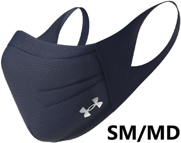 パフォーマンスマスク UA スポーツマスク(SM/MDサイズ/ミッドナイトネイビー×ミッドナイトネイビー×シルバークローム)1368010-410