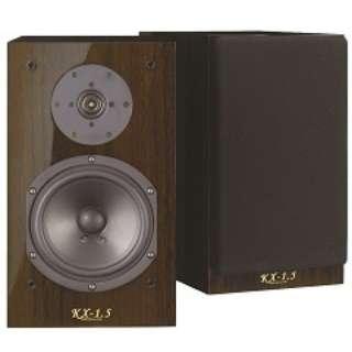 ブックシェルフスピーカー KX1.5 [ハイレゾ対応 /2本 /2ウェイスピーカー]