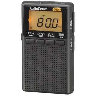 イヤホン巻取り液晶ポケットラジオ AudioComm ブラック RAD-P209S-K [AM/FM /ワイドFM対応]