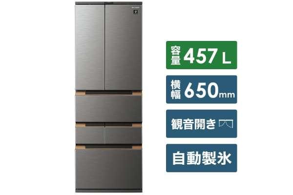 3位 シャープ 6ドア冷蔵庫 SJ-MF46H(457L/冷凍室115L)