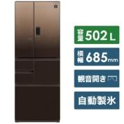 冷蔵庫 グラデーションファブリックブラウン SJ-AF50H-T [6ドア /観音開きタイプ /502L]