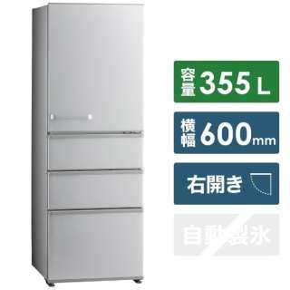 冷蔵庫 ブライトシルバー AQR-36K-S [4ドア /右開きタイプ /355L] [冷凍室 89L]《基本設置料金セット》