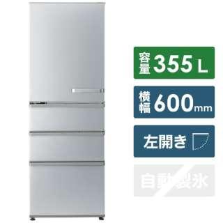 冷蔵庫 ブライトシルバー AQR-36KL-S [4ドア /左開きタイプ /355L] [冷凍室 89L]《基本設置料金セット》