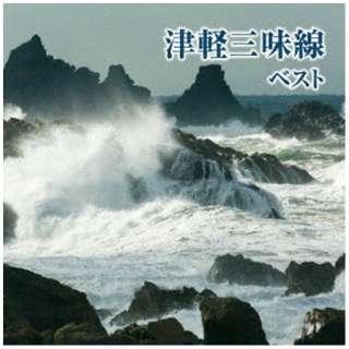 (V.A.)/ BEST SELECT LIBRARY 決定版:津軽三味線 ベスト 【CD】