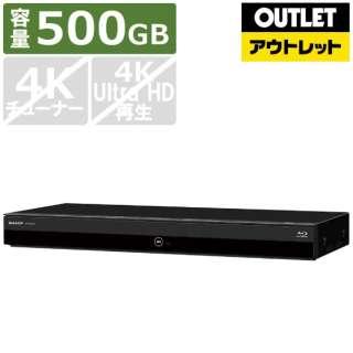 【アウトレット品】 2B-C05CW1 ブルーレイレコーダー AQUOS(アクオス) [500GB /2番組同時録画] 【生産完了品】