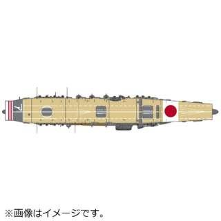 """1/350 日本海軍 航空母艦 赤城""""ミッドウェー海戦"""""""