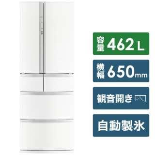 冷蔵庫 Rシリーズ クロスホワイト MR-R46G-W [6ドア /観音開きタイプ /462L] [冷凍室 79L]《基本設置料金セット》