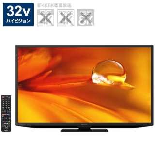 液晶テレビ AQUOS 2T-C32DEB [32V型 /ハイビジョン]